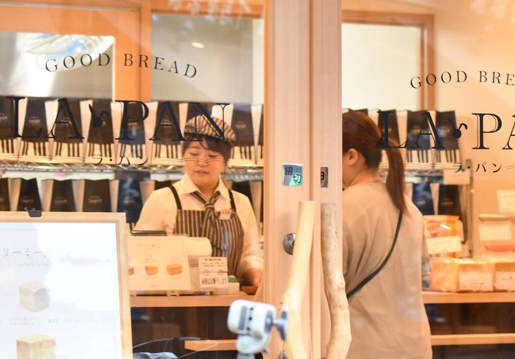 食パン ラパン