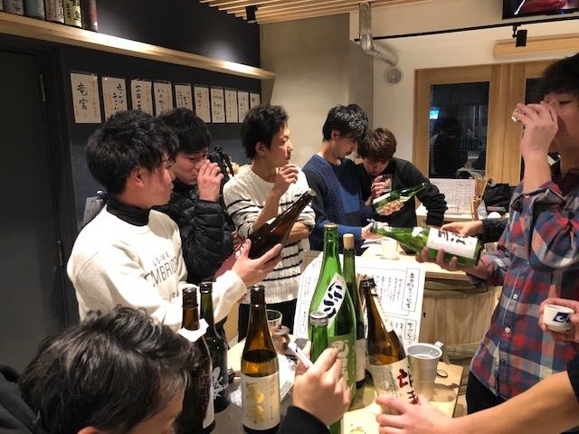 定期的に行う、日本酒試飲会!
