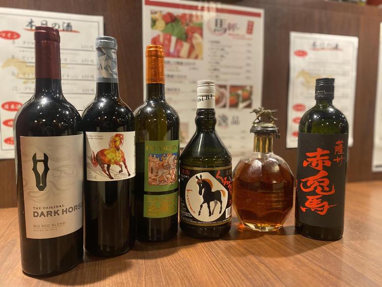 馬にまつわるお酒も豊富に取り揃えています