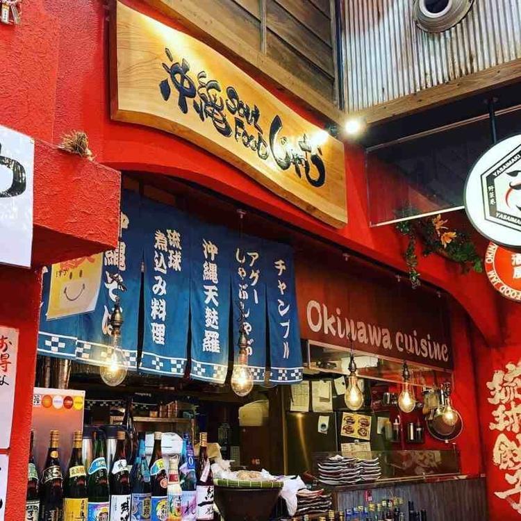 沖縄の国際通りのれん街にある2号店。