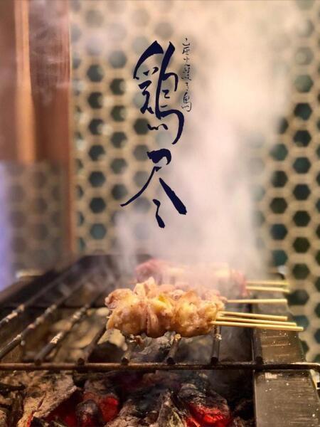 """グループ店""""炭火焼き鳥 鶏尽"""""""