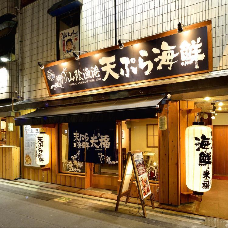 京都木屋町にもお店ございます