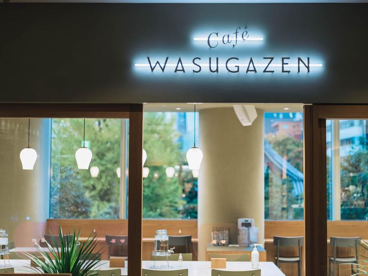 Cafe WASUGAZEN 愛宕グリーンヒルズ店