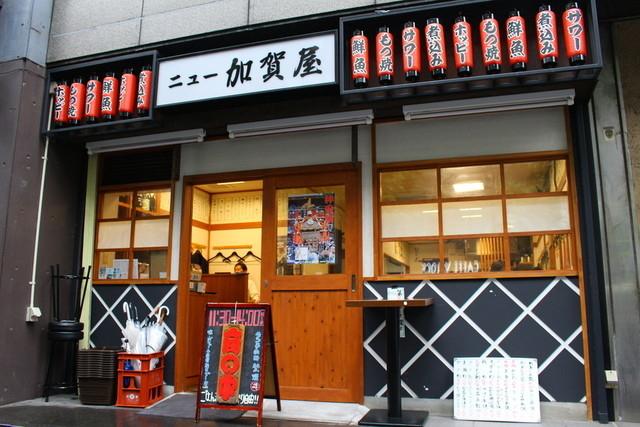 ニュー加賀屋 神田南口店