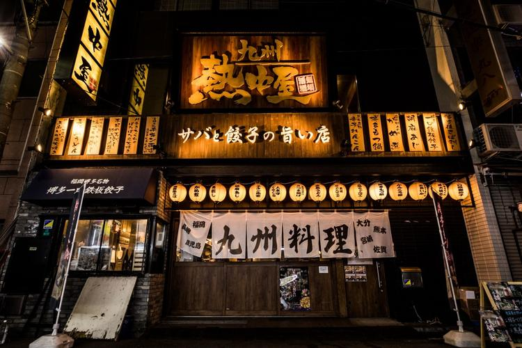 九州の繁盛店が東京に!