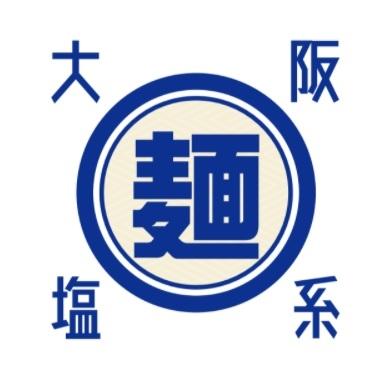 らーめん新潮流の「大阪塩系」ブランド