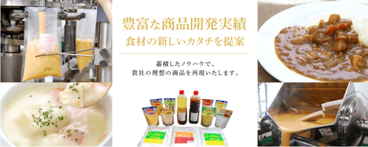 阪神ローレルフーズ株式会社 食品事業部