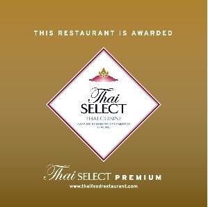 認定レストランです。