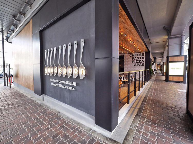 good spoon 武蔵小杉