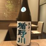 お料理に合う日本酒は品揃え多数