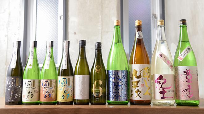 日本酒色々覚えられます!