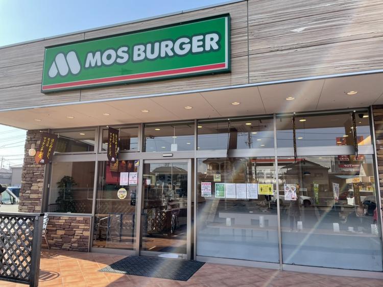 モスバーガー 北上尾店