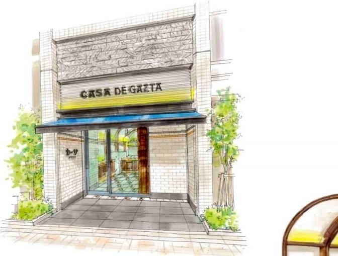 CASA DE GAZTA  カーサデガスタ