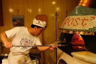 Pizzeria da Aoki  tappost