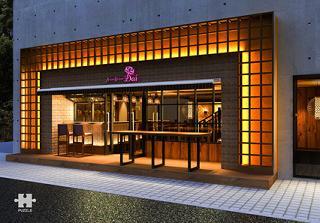 アジアンビストロDai 駒沢店