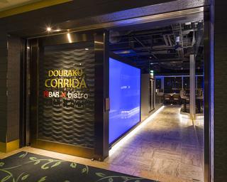 DOURAKU・CORRIDA ランドマーク店