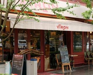 Bouiangerie Brasserie VIRON 丸の内店