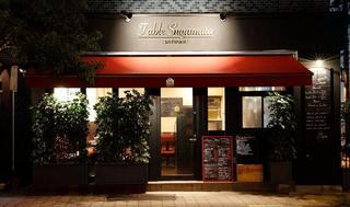 新規リニューアル・店舗名未定・旧店名「Table Sugamata」