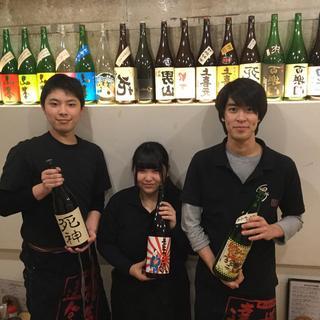 和食ごはんと酒 縁 -yukari- 本郷三丁目店