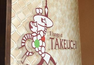 il luogo di TAKEUCHI