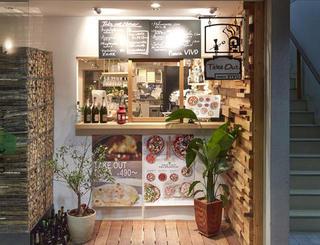 Pizzeria VIVO(fromaggio VIVO/くしや 鳥 時々)