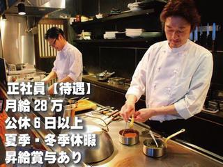 個室居酒屋 もみじ苑 新潟駅前店