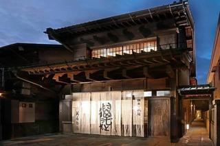 萬屋本店-KAMAKURA HASE est1806-