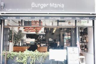 Burger Mania 恵比寿店