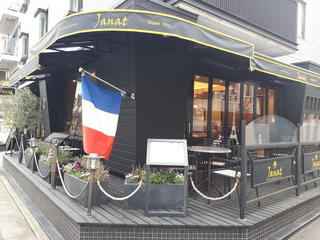 Salon de Thé JANAT サロン・ド・テ ジャンナッツ