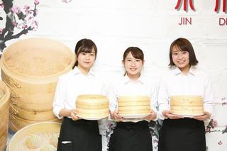 京鼎樓(ジンディンロウ ) ららぽーと新三郷店