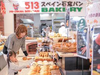 513BAKERY 松阪川井町店