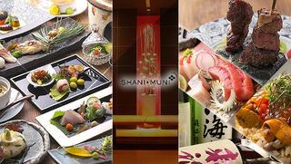 SHANIMUNI 本店
