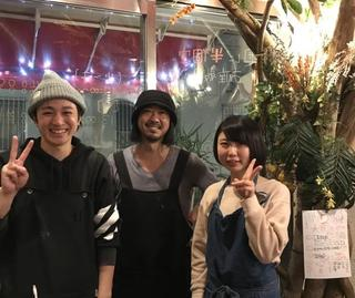 博多野菜巻き串ミカタ