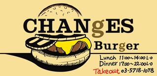 CHANgES Burger