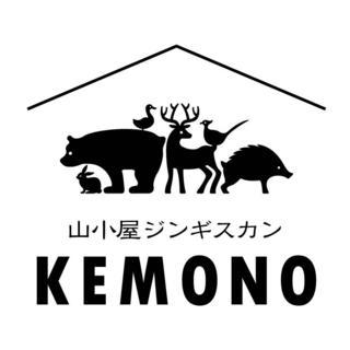 山小屋ジンギスカン KEMONO