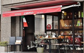 OSTERIA emme