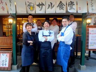 トンテキ&洋食『サル食堂』