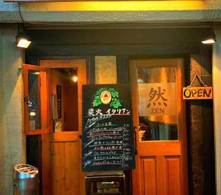 Cucina-Bar然