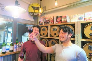 """大衆和牛酒場""""コンロ家""""渋谷店"""