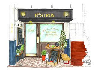 BISTRON(ビストロン)