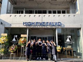 HIGH FIVE SALAD and Caffe