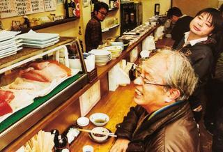 立ち呑み 庶民 大阪駅前第2ビル店