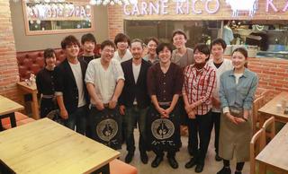 熟成肉バル Carne Rico Katete 新宿店