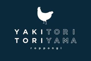 YAKITORI TORIYAMA ROPPONGI