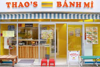 ベトナムサンドウィッチThao's