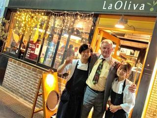 スペイン食堂 ラ・オリーバ