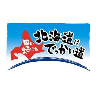 北海道はでっかい道  西船橋店