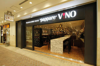 Italian&WineHouse PAPPARE VINO