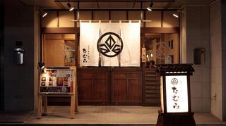 手打ち蕎麦たむら 東日本橋店