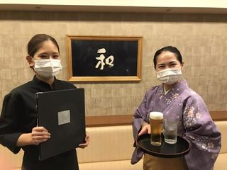 日本の味 和